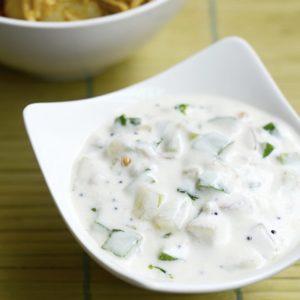 Greek Yogurt Tzaziki